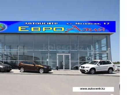 Автоцентр ЕвроАзия в Караганда