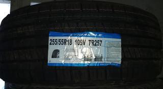 Автошины новые за 28 500 тг. в Актау