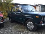 ВАЗ (Lada) 2106 1996 года за 525 000 тг. в Актобе – фото 2
