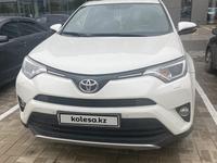 Toyota RAV 4 2016 года за 12 500 000 тг. в Нур-Султан (Астана)