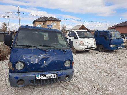 Hyundai  Портер1 1998 года за 2 500 000 тг. в Нур-Султан (Астана)