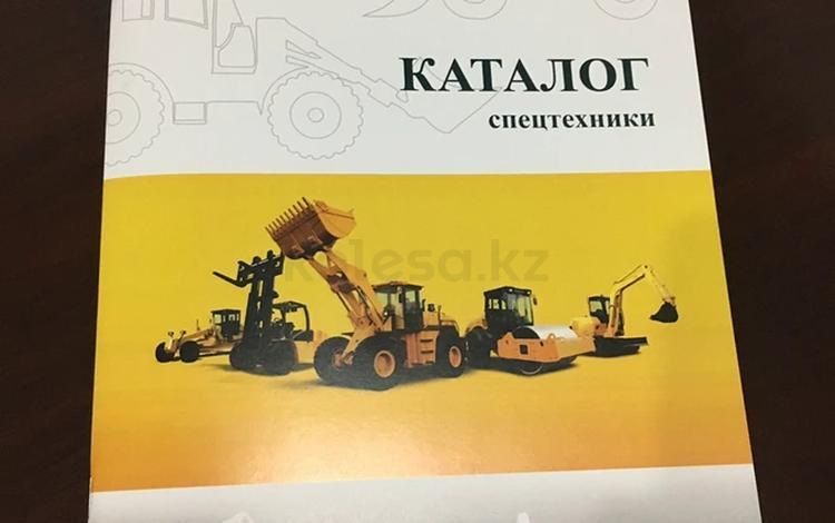 """ТОО """"СпецАвто-Торг"""" в Алматы"""