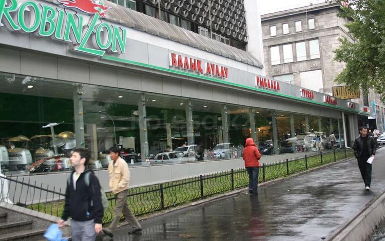 Korgan Center в Алматы