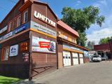 Unityre 1 в Алматы