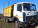 МАЗ  551605 2014 года за 8 500 000 тг. в Петропавловск – фото 2