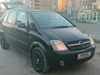 Opel Meriva 2004 года за 1 600 000 тг. в Уральск