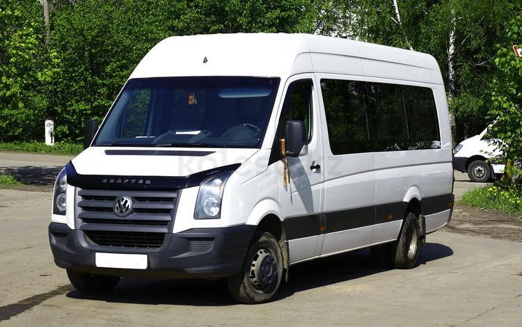 Пассажирские перевозки, все виды автобуса и микроавтобуса в Шымкент
