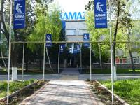 Алматинский Автоцентр Камаз в Алматы