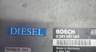 Блок управления BMW за 30 000 тг. в Костанай