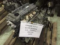 Оригинальный Двигатель 2azfe Toyota camry40.19000-28b80 в Алматы