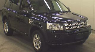 Land Rover Freelander 2011 года за 500 000 тг. в Алматы