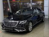 Mercedes-Maybach S 500 2014 года за 45 000 000 тг. в Алматы – фото 3