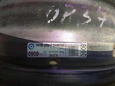 Оригинальные металлические диски за 25 000 тг. в Нур-Султан (Астана) – фото 8