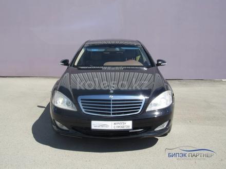 Mercedes-Benz S 350 2007 года за 5 823 500 тг. в Атырау – фото 2