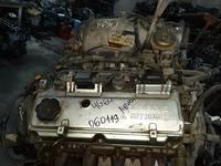 Двигатель на Митсубиси Аутлендер 4g64 обём 2. 4 без навесного за 330 000 тг. в Алматы