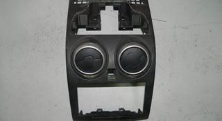 Дефлектор передней панели центральный с рамкой магнитофона за 9 000 тг. в Алматы