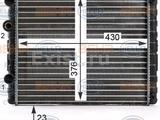 Радиатор основной за 15 000 тг. в Павлодар