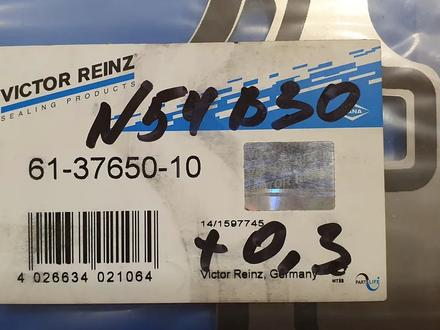 Прокладка головки гбц на бмв n54b30 размер 152мм + 0… за 39 000 тг. в Алматы – фото 2