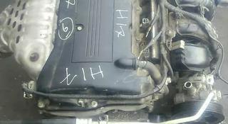 Двигатель Митсубиси ASX за 350 тг. в Алматы