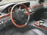 Mercedes-Benz S 550 2007 года за 6 000 000 тг. в Алматы – фото 4