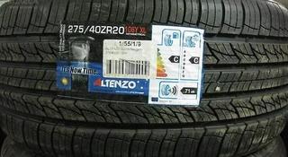 Новые фирменные Altenzo за 200 000 тг. в Нур-Султан (Астана)