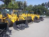 ТОО Eurasia Global Equipment в Алматы