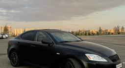 Lexus IS 300 2007 года за 5 600 000 тг. в Нур-Султан (Астана) – фото 5