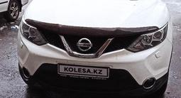 Nissan Qashqai 2014 года за 7 500 000 тг. в Павлодар