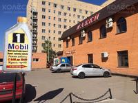 Замена масла Лакки Kaspi Red в Нур-Султан (Астана)