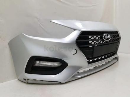 Бампер на Hyundai Accent Solaris 2010-2020 за 10 000 тг. в Уральск