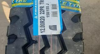 Грузовые шины 12.00R20 22pr TR668 в Алматы