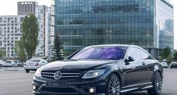 Mercedes-Benz CL 550 2007 года за 9 900 000 тг. в Алматы – фото 3