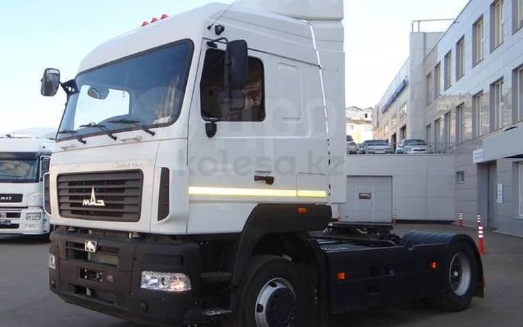 МАЗ  5440С9-520-031 2019 года в Петропавловск