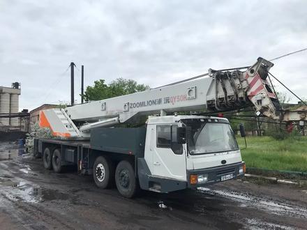 Автокран 50 тонн в Караганда