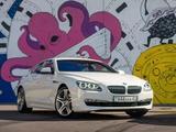 BMW 640 2013 года за 15 700 000 тг. в Алматы