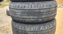 Комплект шины DUNLOP AT22 за 40 000 тг. в Петропавловск