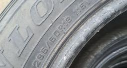 Комплект шины DUNLOP AT22 за 40 000 тг. в Петропавловск – фото 4