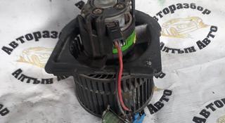 Привозной вентилятор печки на Опель Вектра в за 10 000 тг. в Нур-Султан (Астана)