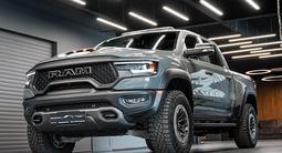 Dodge Ram 2021 года за 84 000 000 тг. в Алматы