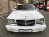 Mercedes-Benz S 420 1998 года за 3 999 000 тг. в Алматы – фото 5