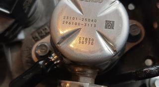 Топливный насос высокого давления Toyota Camry 70 USA за 100 000 тг. в Алматы