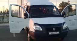ГАЗ ГАЗель 2012 года за 6 400 000 тг. в Тараз