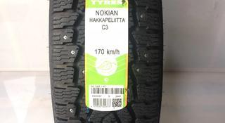 195-70-15C Nokian Hakkapeliitta C3 за 46 300 тг. в Алматы