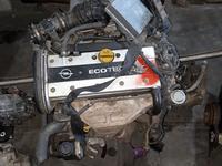 Двигатель 1.8 опель X1.8XE за 230 000 тг. в Караганда