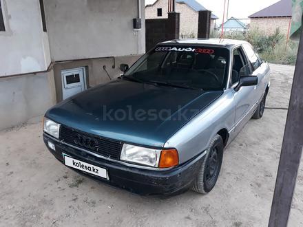 Audi 80 1988 года за 750 000 тг. в Иргели – фото 4