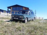 ВАЗ (Lada) 2103 1974 года за 400 000 тг. в Кокшетау