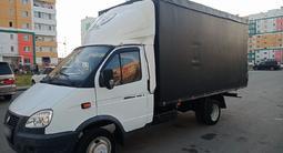 ГАЗ ГАЗель 2012 года за 5 900 000 тг. в Костанай