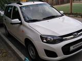 ВАЗ (Lada) 2194 (универсал) 2014 года за 2 391 481 тг. в Кызылорда