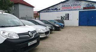 Запчасти по ходовой части и кузову Peugeot/Citroen/Renault в Нур-Султа в Нур-Султан (Астана)