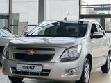 Chevrolet Cobalt 2021 года за 5 590 000 тг. в Талдыкорган